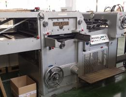 Flat die-cutting automat CONSOLIDATED FL 55 (IBERICA for the US market)